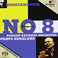 Symphony No 8 (Hybr)