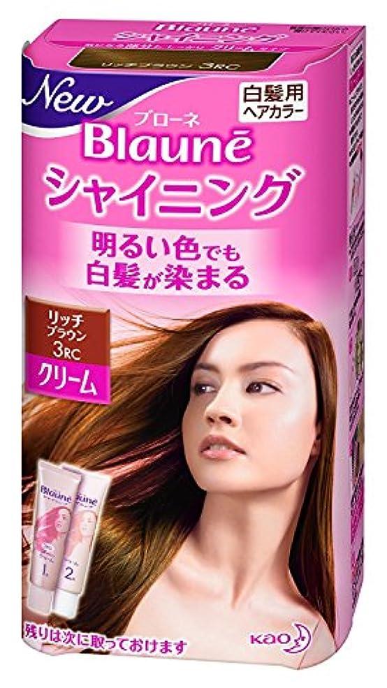 支払う服投資【花王】ブローネ シャイニングヘアカラー クリーム3RC リッチブラウン ×10個セット