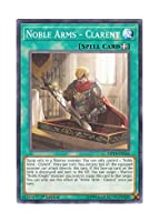 遊戯王 英語版 MP19-EN144 Noble Arms - Clarent 聖剣クラレント (ノーマル) 1st Edition
