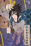 NARUTO -ナルト- 疾風伝の画像
