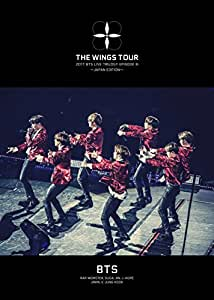 2017  BTS  LIVE  TRILOGY  EPISODE  III  THE  WINGS  TOUR ~JAPAN EDITION~(初回限定盤)[DVD]