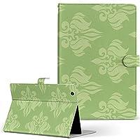 igcase d-01J dtab Compact Huawei ファーウェイ タブレット 手帳型 タブレットケース タブレットカバー カバー レザー ケース 手帳タイプ フリップ ダイアリー 二つ折り 直接貼り付けタイプ 001799 その他 シンプル 模様 緑