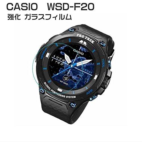 CASIO WSD-F20 ガラスフィルム 強化ガラス 液晶保護フィルム/保護シート/衝撃吸収フィルム カシオ WSD-F20用 液晶シールド 良品IT