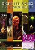 ライヴ・イン・ストックホルム2010[DVD]