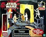 スターウォーズ Star Wars Theed Generator Complex [並行輸入品]