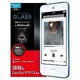 エレコム iPod Touch ガラスフィルム 【第6世代 / 第7世代】 ゴリラガラス 9H 薄さ0.21mm