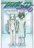 機動戦士ガンダム00 2nd Season(2)<機動戦士ガンダム00 2nd Season> (角川コミックス・エース)