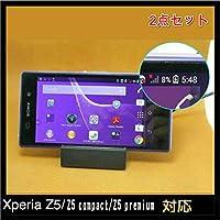 2点セット Xperia充電クレードル Xperia 卓上ホルダ スタンド 充電器 充電クレードル Xperia Z5/Z5 compact/Z5 premium 対応専用ケーブル付き ホワイト