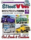 Street VWs (ストリートワーゲン) 2019年 5月号 [雑誌] 画像