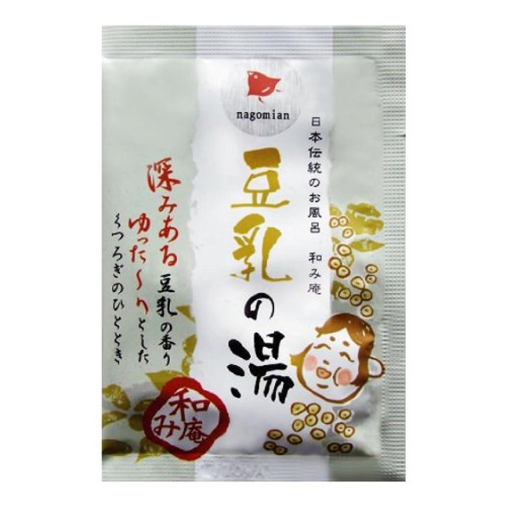 虫を数える決してリーダーシップ日本伝統のお風呂 和み庵 豆乳の湯 200包