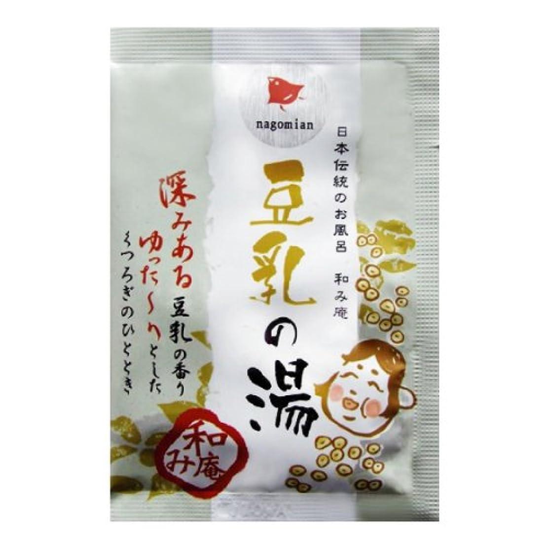インスタンスモニカ裁定日本伝統のお風呂 和み庵 豆乳の湯 200包