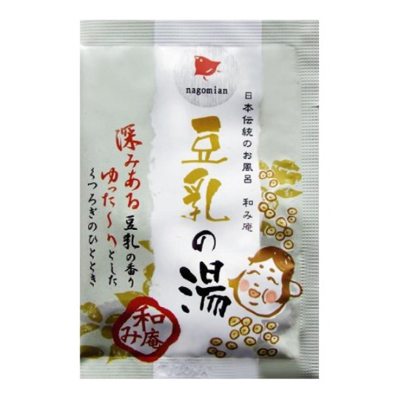 波再生繰り返した日本伝統のお風呂 和み庵 豆乳の湯 200包