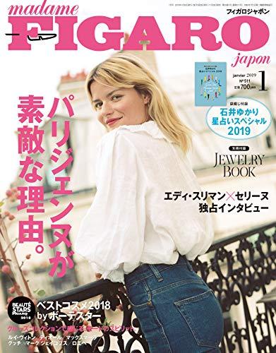 madame FIGARO japon (フィガロジャポン)...