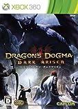 """ドラゴンズドグマ:ダークアリズン 数量限定特典""""「メイジ」のための「指輪セット」付き - Xbox360"""