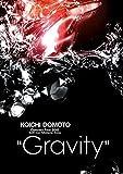 """KOICHI DOMOTO Concert Tour 2012 """"Gravity""""[DVD]"""