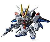 ガシャポン戦士DashボックスSP 7- Eleven限定Strike Freedom Gundam [メタリックバージョン]