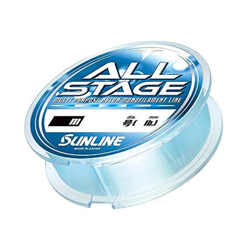 ハントテーマアセサンライン(SUNLINE) ライン オールステージ レーザーブルー 150m 8LB/2号