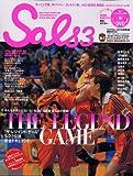Sals 3 ハロー!プロジェクト・フットサルクラブ 「ガッタス・ブリリャンチス H.P.」 オフィシャルガイドブック (DVD付)