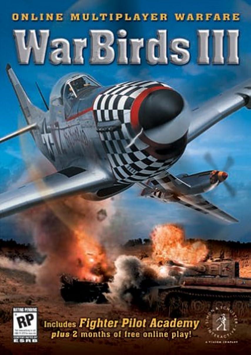 アナリスト一方、Warbirds 3 (輸入版)