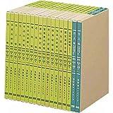 コクヨ 三色刷リーフ 応用帳B5 26穴 100枚 3冊入