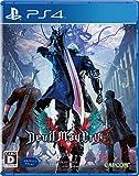デビル メイ クライ 5 (【予約特典】「EXカラーパック」が入手できるプロダクトコード 同梱) - PS4