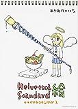 ヘルベチカスタンダード絵 (カドカワコミックス・エース)