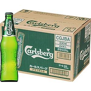 カールスバーグ クラブボトル 国産 330ml×24本(Amazon.co.jp販売商品のみオリジナル栓抜き付)