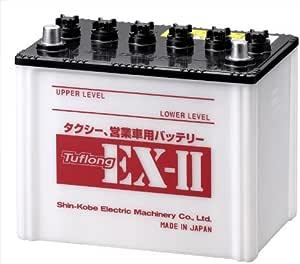 HITACHI [ 日立化成株式会社 ] 国産車バッテリー [ Tuflong HG-II ] TEX D26R