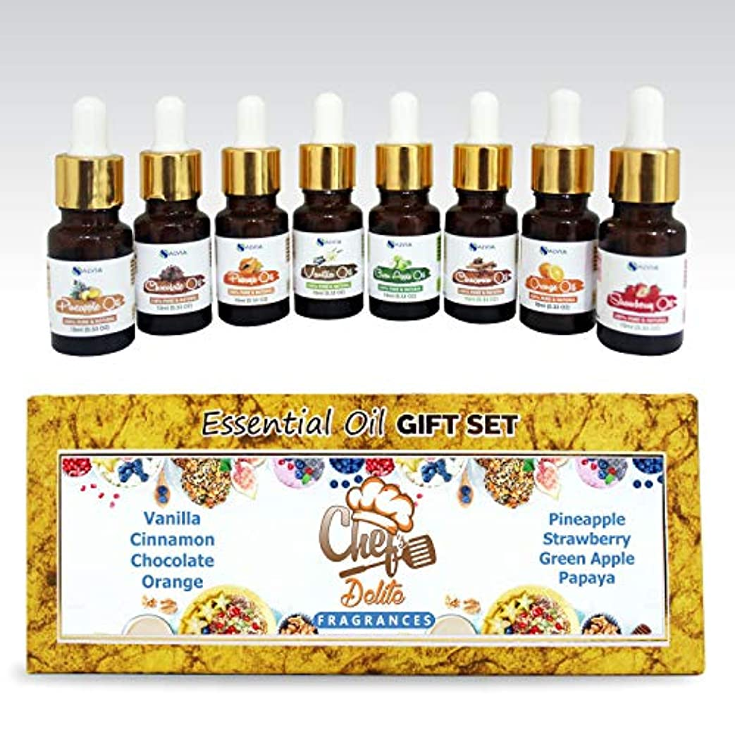 刺繍ところで暫定Aromatherapy Fragrance Oils 100% Natural Therapeutic Essential Oils 10ml each (Vanilla, Cinnamon, Chocolate, Orange, Pineapple, Strawberry, Greenapple, Papaya) Chef's Delite