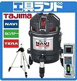 タジマ レーザー墨出し器 NAVITERAセンサー矩十字・横全周/10m/IP ML10N-KJCSET 受光器・三脚付