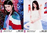 【島崎遥香】 公式生写真 AKB48 ハイテンション 劇場盤 2種コンプ