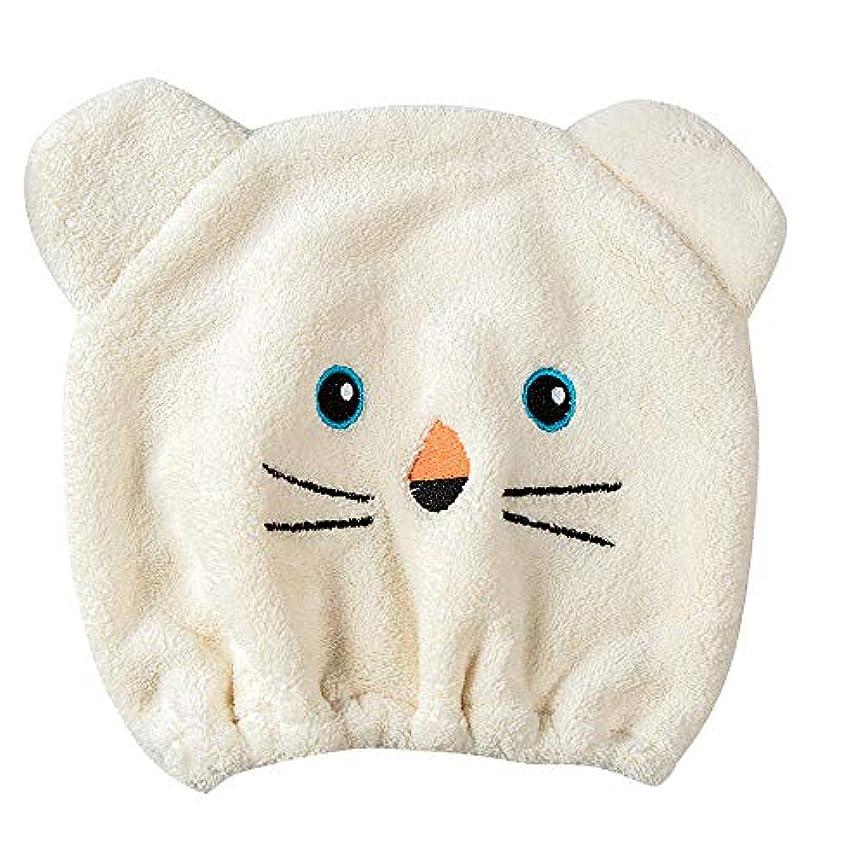 猟犬猫背コーナーボコダダ(Vocodada)タオルキャップ ヘアキャップ 吸水 ヘアドライタオル 速乾 マイクロファイバー ヘア 乾燥 タオル 帽子 キャップ 風呂 ふわふわ 厚い コーラルフリース ベア 可愛い クマ フリーサイズ (ベージュ)