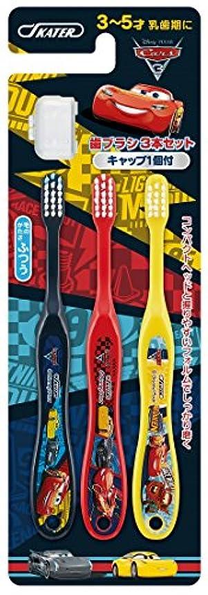 イタリアのブリリアントお手入れスケーター 歯ブラシ 園児用 (3-5才) 毛の硬さ普通 3本組 カーズ3 クロスロード ディズニー ピクサー TB5T