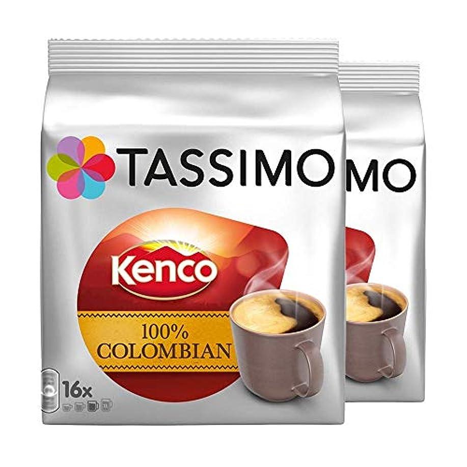 五十怖がって死ぬレタスTassimo Kenco Colombian 16 t-discs ( Pack of 2 )