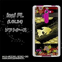 au isai FL LGL24 TPU ソフトケース 174 天の川の金魚(和柄) 素材ホワイト