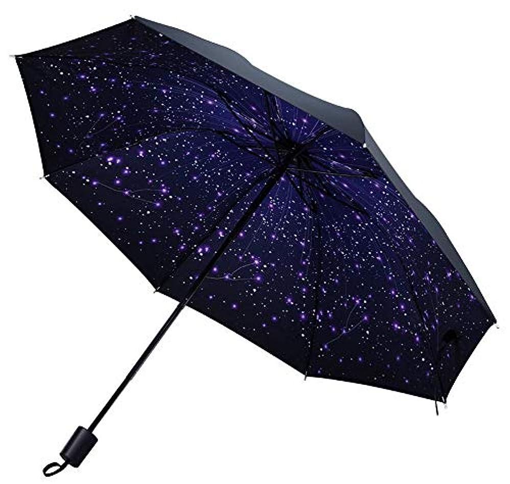重量従う甘くするポータブル折り畳み傘サンプロテクション傘、星
