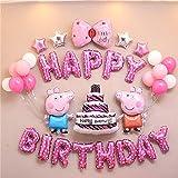 誕生日 飾り付け 誕生日 バルーン バルーン 誕生日 バースデー 飾り 100日祝い 飾り Peppa Pig 豚 1~13歳 誕生日 飾り happy birthday バルーン(33点セット+贈:風船 空気入れ 付き/子供用両面テープ/セロハンテ