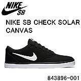 NIKE SB(ナイキSB) NIKE SB スニーカー ナイキSB スケートボードシューズ ナイキ エスビー チェック CHECK SOLAR CANVAS ブラック ホワイト 843896-001