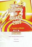 New Sounds in BRASS 第37集 久石譲 作品集 3