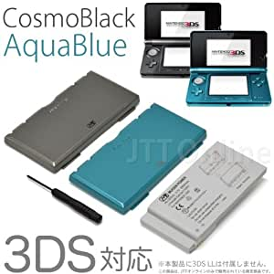 Nintendo 3DS用 大容量内蔵バッテリー Pro(アクアブルー&コスモブラック色カバー付)標準より約4.4倍大きい大容量5,800mAhバッテリー・最大で15時間以上遊べます! AquaBlue・CosmoBlack【JTTオンライン限定商品】
