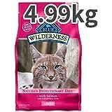 Blue Buffalo Wilderness Grain Free Dry Cat Food Salmon Recipe 2-Pound Bag [並行輸入品]