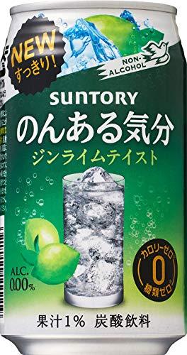 のんある気分 ジンライムテイスト 缶350mlx24