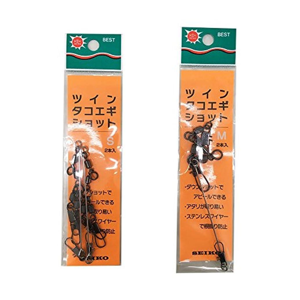 割合小競り合いケーブルカー清光商店 ツインタコエギショット S/M(seiko-075)