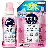 【まとめ買い】エマール 洗濯洗剤 液体 おしゃれ着用 アロマティックブーケの香り 本体+詰め替え1420ml