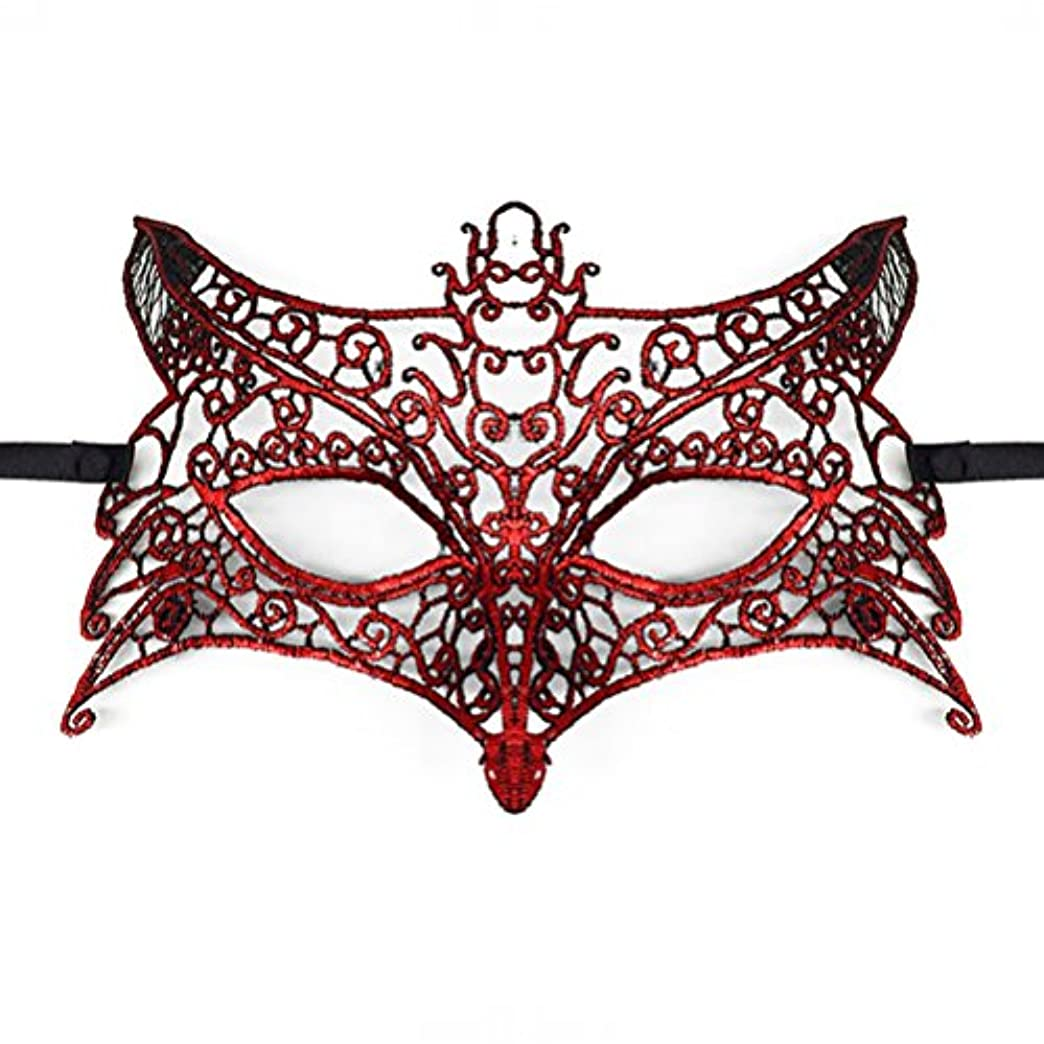 ブランドセラフ啓示Toyvian ハロウィーンパーティー用レースマスカレードマスク(ウルフヘッド)