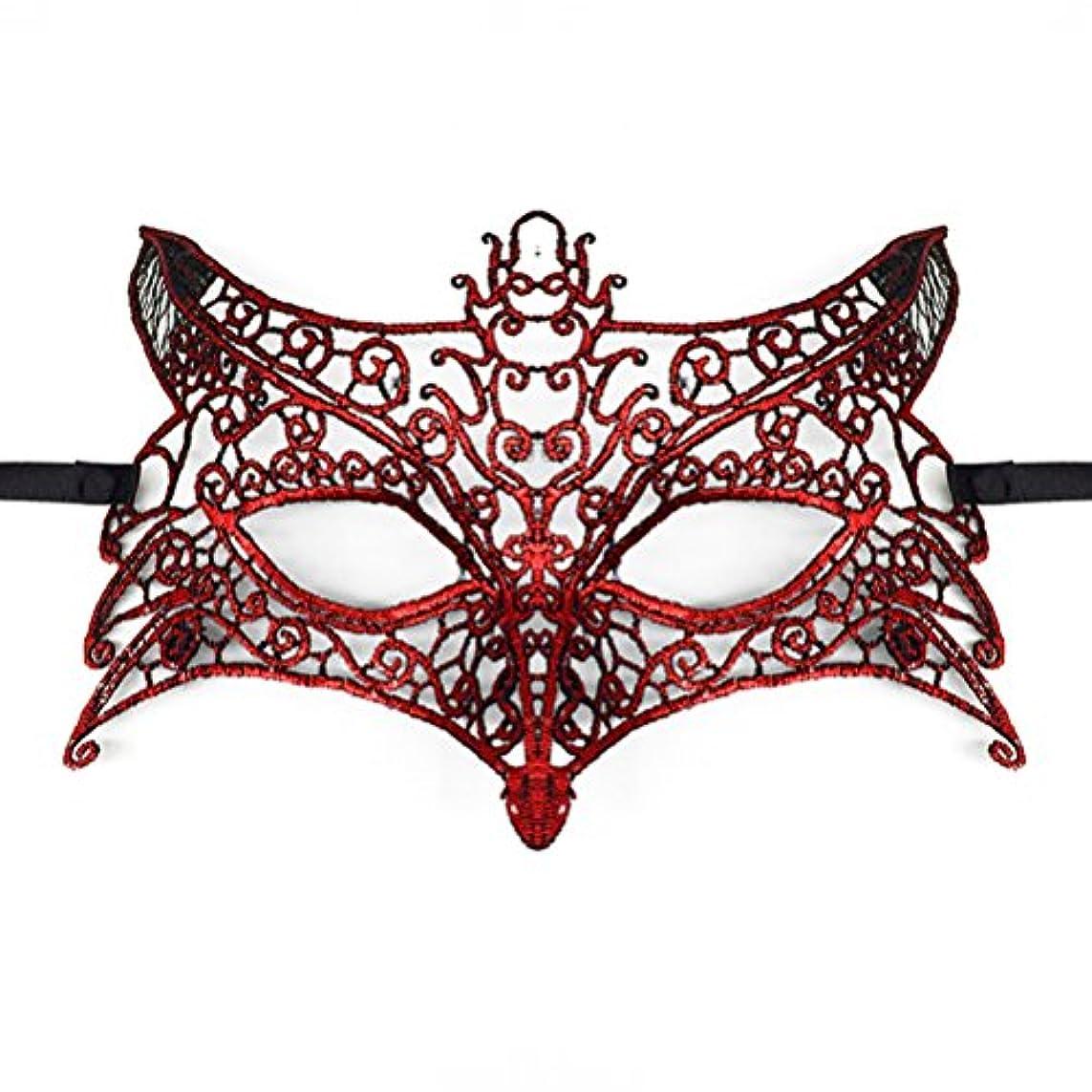 ダイバーゲージ力Toyvian ハロウィーンパーティー用レースマスカレードマスク(ウルフヘッド)