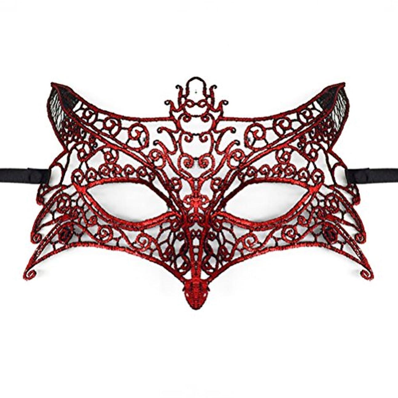 回復怖がって死ぬ不適Toyvian ハロウィーンパーティー用レースマスカレードマスク(ウルフヘッド)