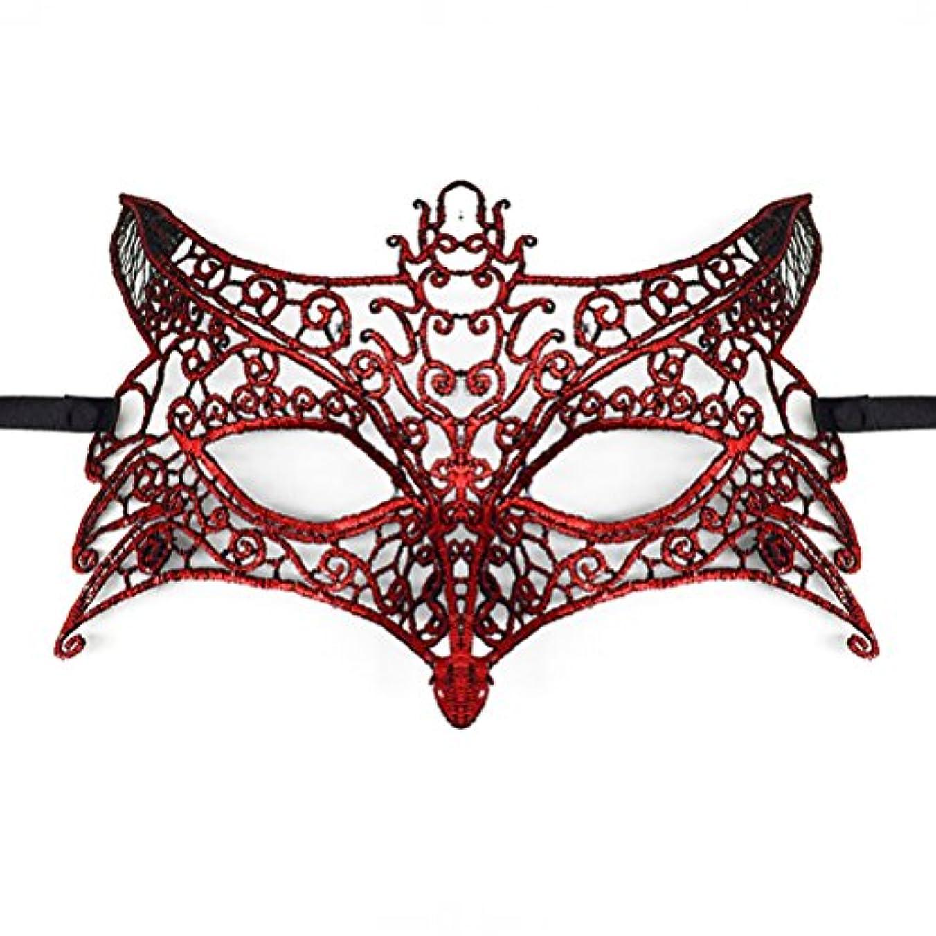 密接に無視する才能Toyvian ハロウィーンパーティー用レースマスカレードマスク(ウルフヘッド)