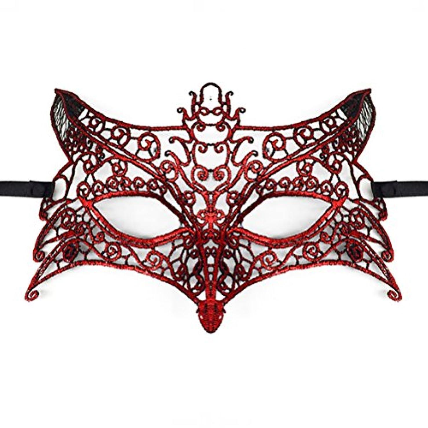 実質的トライアスロン結晶Toyvian ハロウィーンパーティー用レースマスカレードマスク(ウルフヘッド)