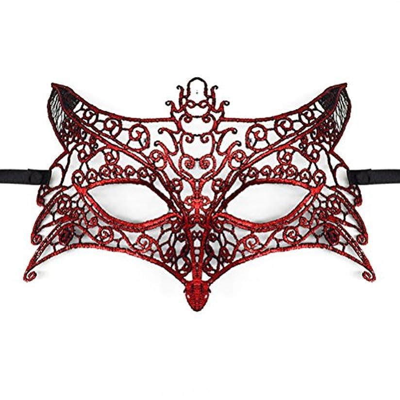 アジャ宝石文明化するToyvian ハロウィーンパーティー用レースマスカレードマスク(ウルフヘッド)